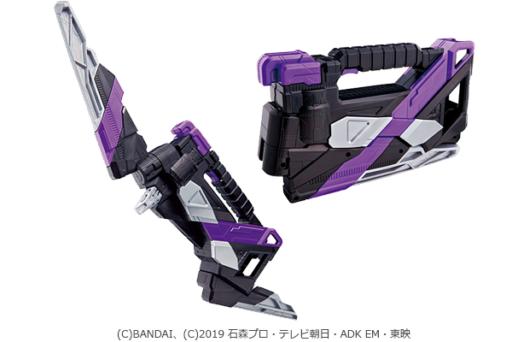 滅&迅の専用武器!DXアタッシュアローが2019年11月2日に発売!