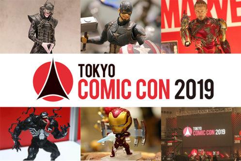 東京コミコン2019のフィギュア展示レポート!バンダイ、グッスマ、コトブキヤ、ホットトイズなどが出展!