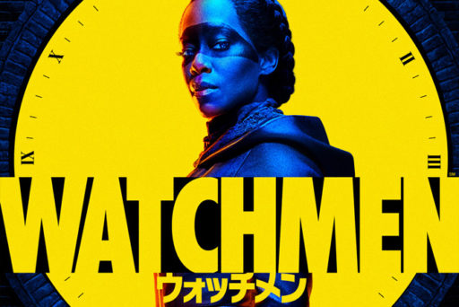 HBOドラマ『ウォッチメン』日本語予告編公開 - 2020年1月31日よりスターチャンネル独占日本初放送