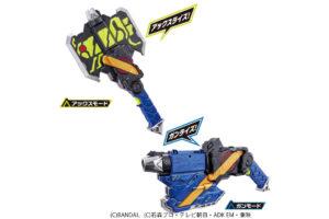 新武器登場!DXオーソライズバスターが2019年12月7日に発売!2モード変形に豊富な必殺技!