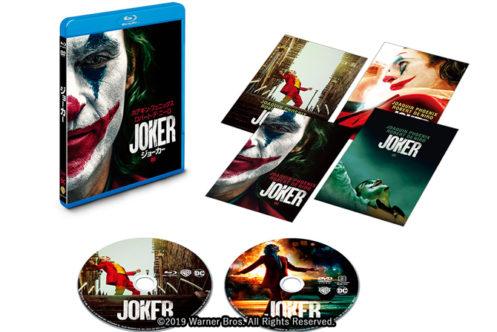 『ジョーカー』DVD&Blu-rayが2020年1月29日に発売!デジタル配信は1月9日 - 吹替は平田広明さんに!