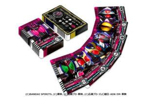 『仮面ライダーディケイド ライダーカードアーカイブスネオ』が2020年3月発送!プラ製・大型化カードが全161種付属!
