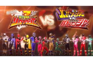 『リュウソウジャーVSルパンレンジャーVSパトレンジャー』が2020年2月8日に全国ロードショー決定!