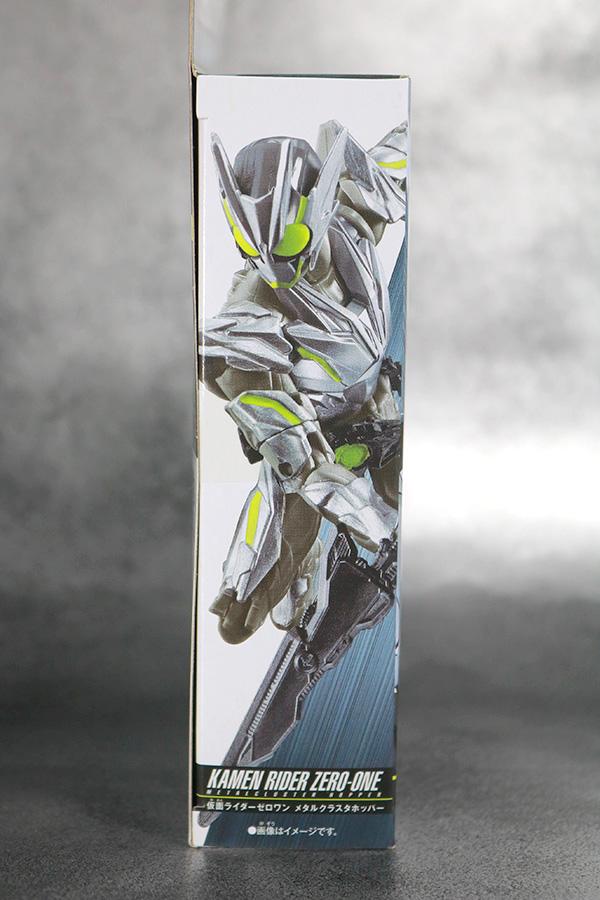 S.H.フィギュアーツ 仮面ライダーゼロワン メタルクラスタホッパー レビュー パッケージ