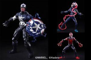 マーベルレジェンド新作!ヴェノム版キャプテンアメリカ、スパイダーグウェン、マイルス・モラレスが発売!
