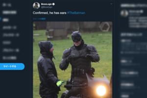 『ザ・バットマン』撮影現場より新スーツのバットマンが目撃!バイクに乗る姿も