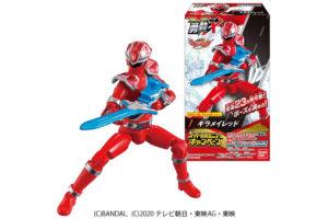 勇動新作!『魔進戦隊キラメイジャー』が2020年4月に発売!開き手・武器セットもあり!