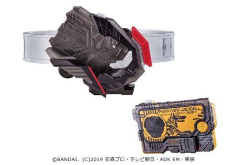 DXレイドライザー&ファイティングジャッカルプログライズキーが限定販売!刃唯阿の音声入り!