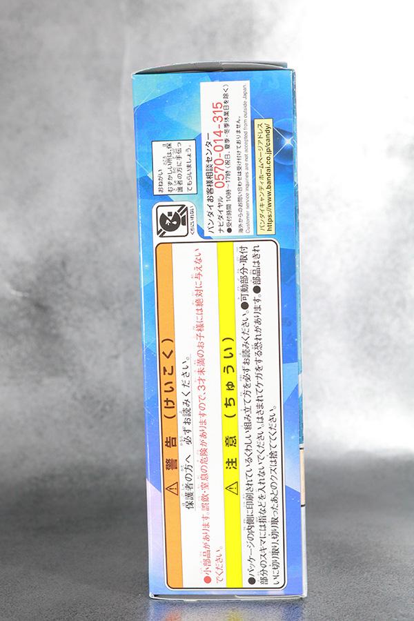 ミニプラ キラメイジン レビュー パッケージ