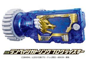 バルカンがパワーアップ!『DXランペイジガトリングプログライズキー』が3月28日に発売!