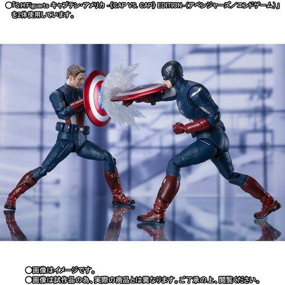 S.H.フィギュアーツ キャプテン・アメリカ ‐《CAP VS. CAP》 EDITION‐(アベンジャーズ/エンドゲーム)