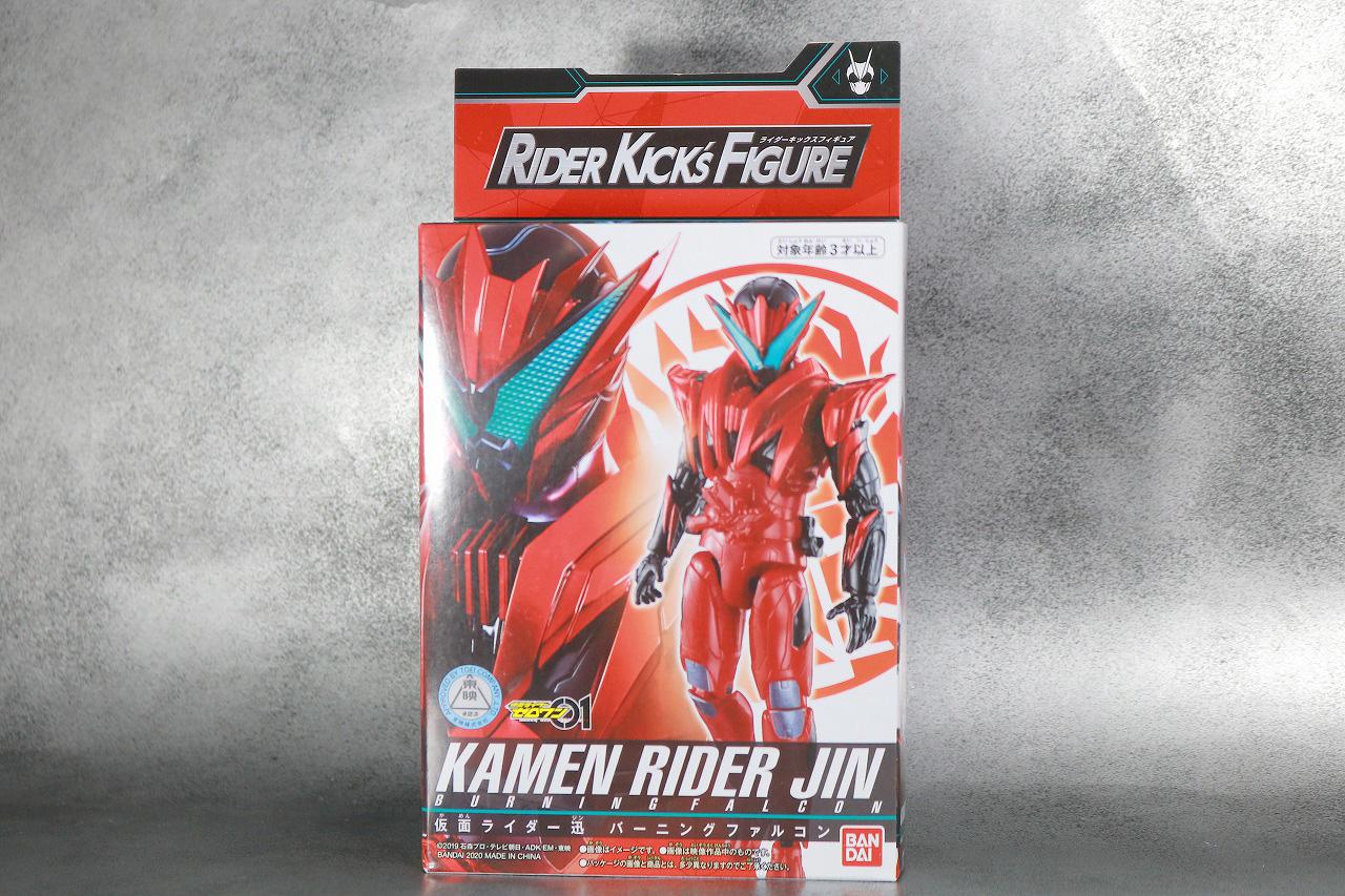 RKF RIDER KICK'S FIGURE 仮面ライダー迅 バーニングファルコン レビュー パッケージ