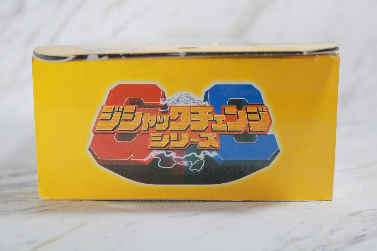 ジシャックチェンジシリーズ トラボルト レビュー パッケージ