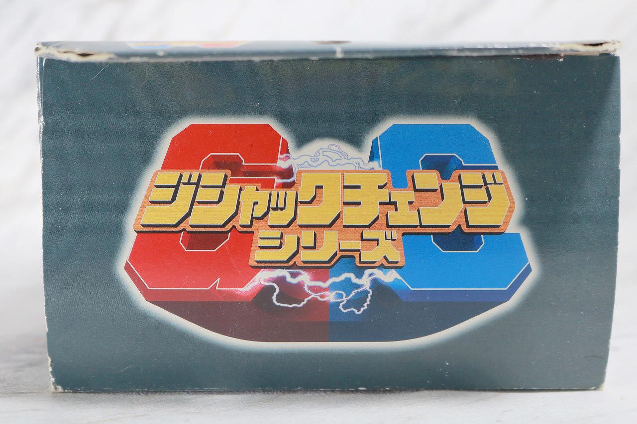 ジシャックチェンジシリーズ ダークロー レビュー パッケージ