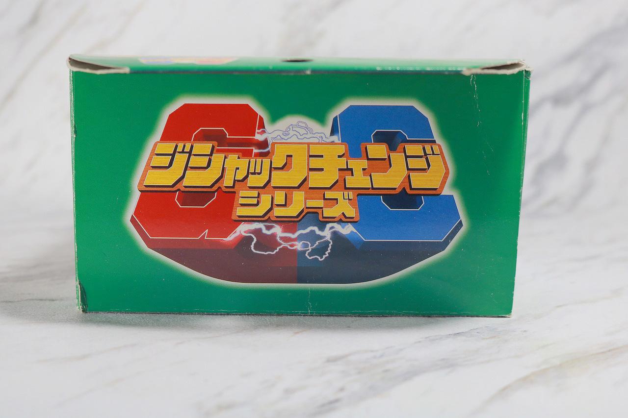 ジシャックチェンジシリーズ モグラッキー レビュー パッケージ