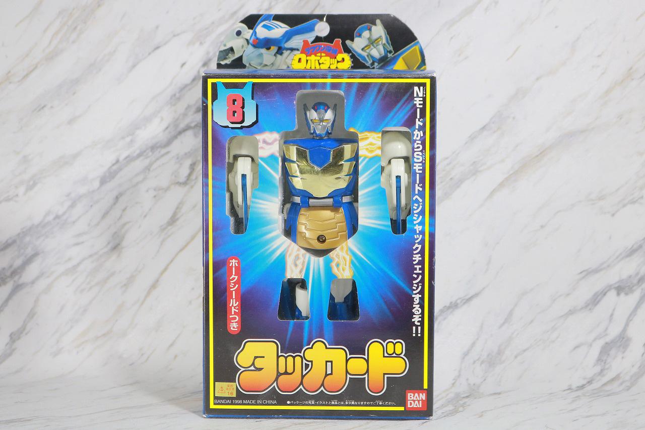 ジシャックチェンジシリーズ タッカード レビュー パッケージ