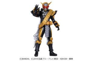 RKF新作!仮面ライダーオーマジオウが2020年7月に登場!