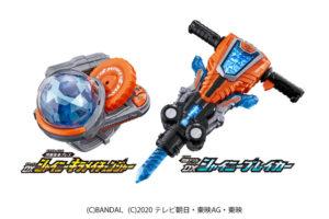 DXシャイニーキラメイチェンジャー&シャイニーブレイカーが2020年6月に発売!