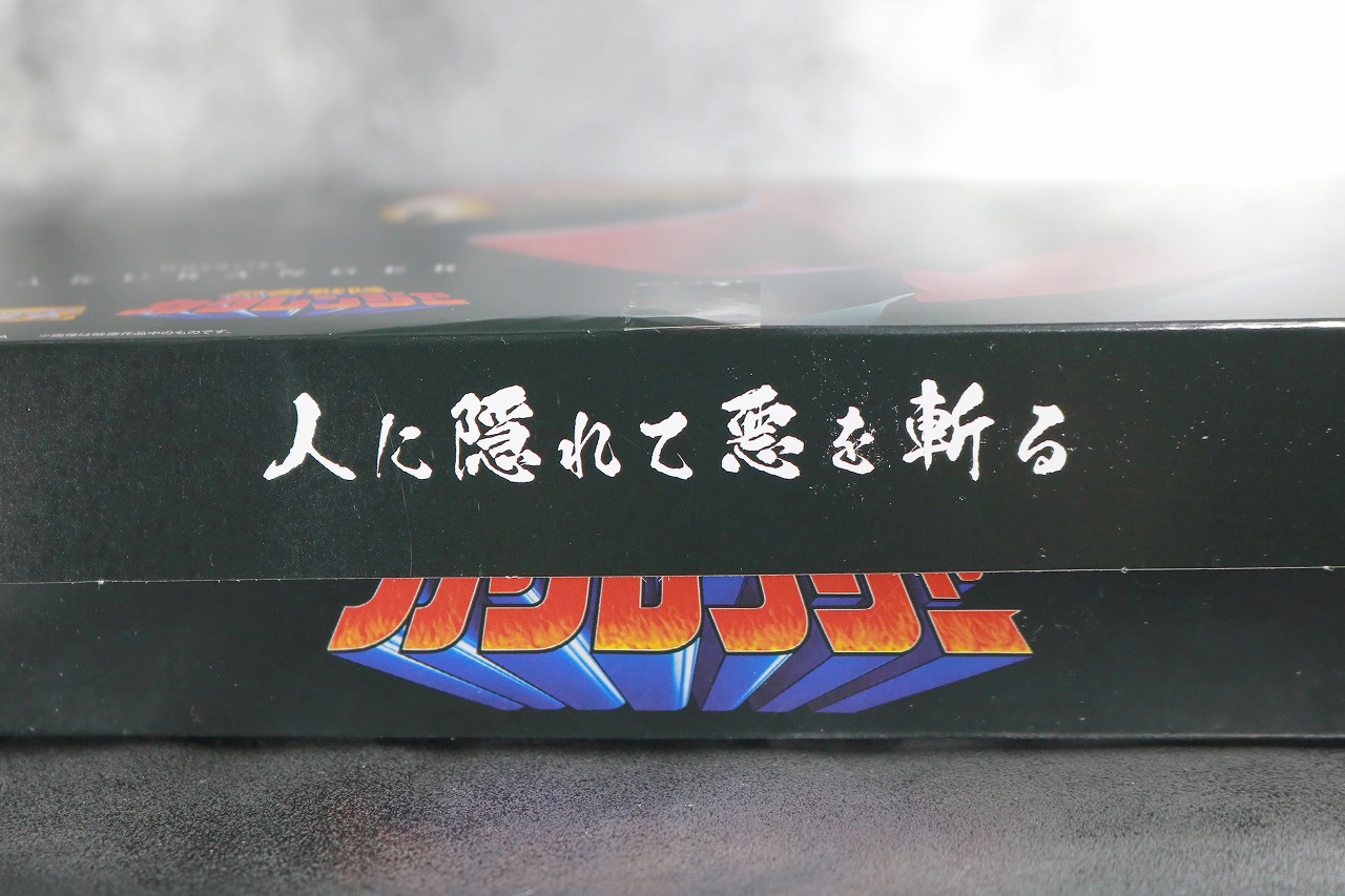 HG 忍者戦隊カクレンジャー レビュー パッケージ