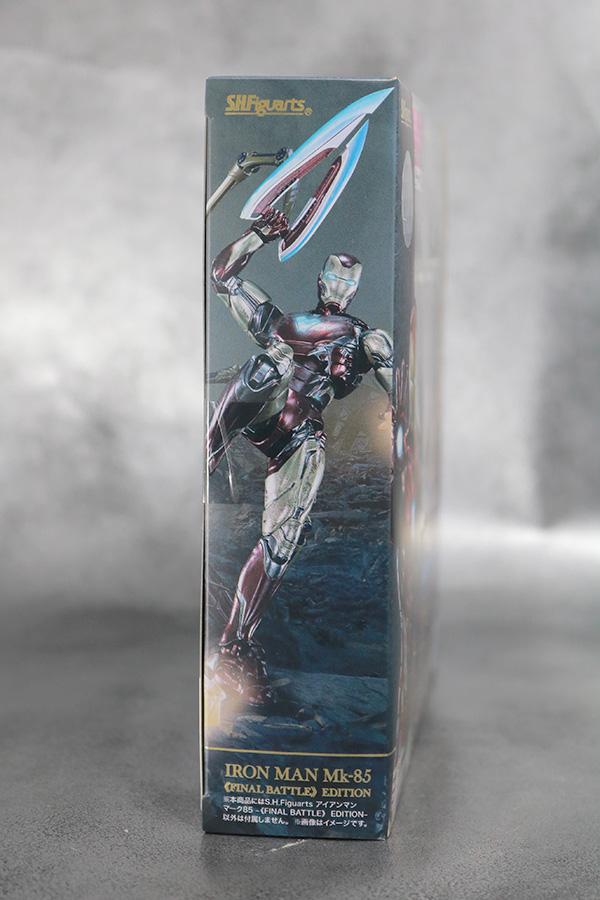 S.H.フィギュアーツ アイアンマン マーク85 FINAL BATTLE EDITION レビュー パッケージ