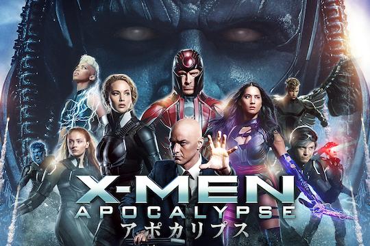 『X-MEN:アポカリプス』ポストクレジットシーンの一部は『ガンビット』へ繋がる予定だった - プロデューサーが認める