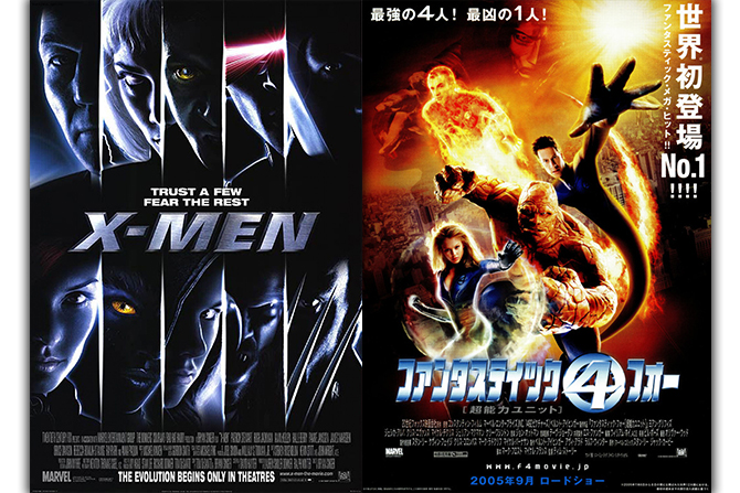 米ディズニープラス、『X-MEN』シリーズや『ファンタスティック・フォー』配信が決定!