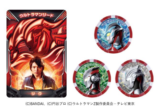 DXウルトラアクセスカード&ウルトラメダルが7月23日発売!ジード ギャラクシーライジングに変身!