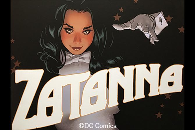 『ザターナ』の実写化計画が浮上か - 一時は『スーサイドスクワッド』への登場も噂されていた
