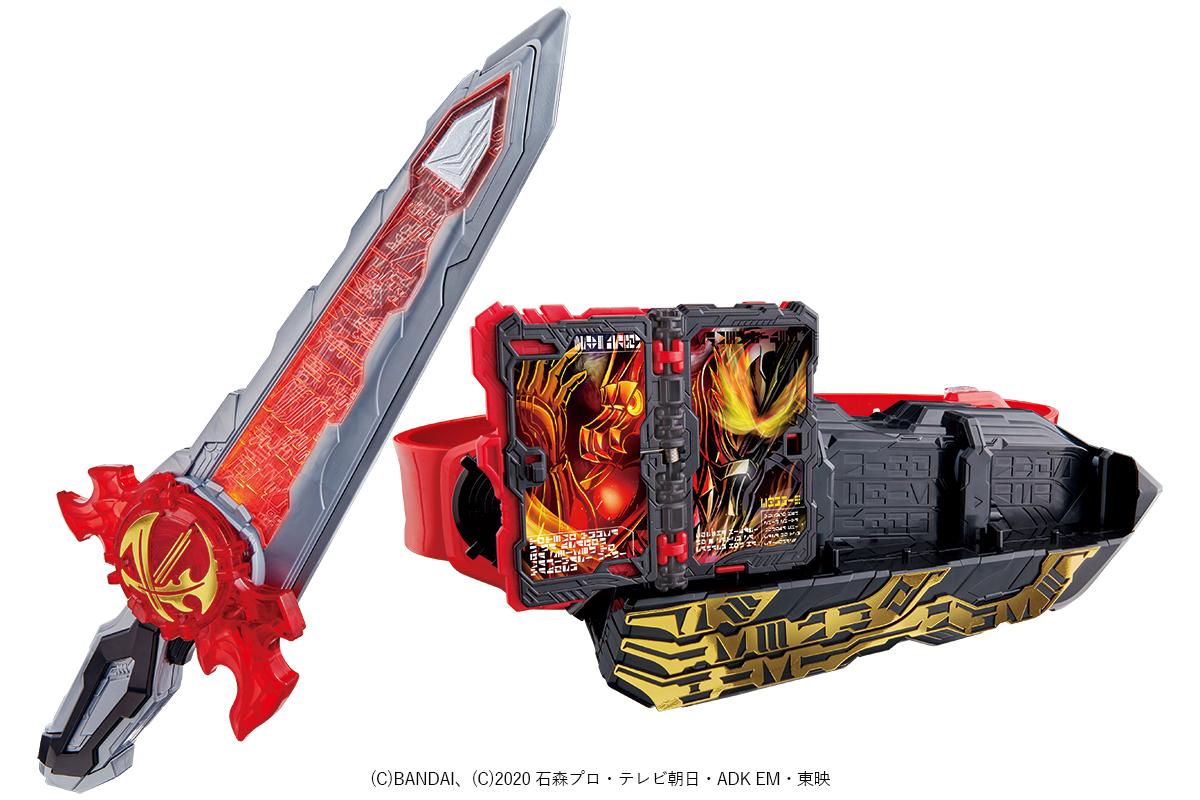 【予約開始】「DX聖剣ソードライバー」が2020年9月上旬に発売!抜刀して仮面ライダーセイバーに変身!