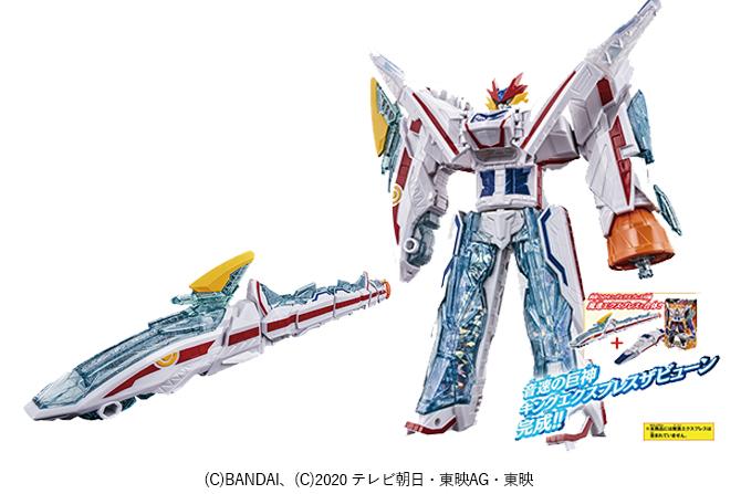 「DX魔進ザビューン」が8月29日に発売!合体で キングエクスプレスザビューンが完成!