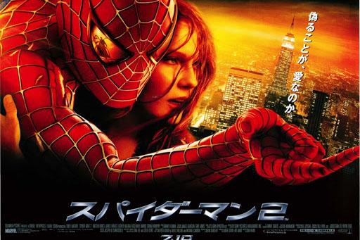 『スパイダーマン2』、ドラフト脚本がオンラインで公開  ー タイトルは『アメイジングスパイダーマン』