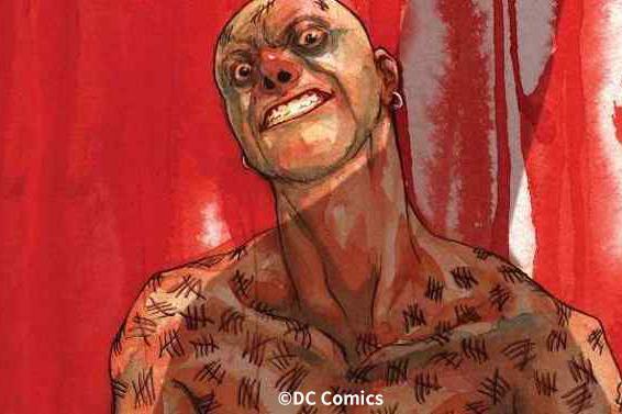『バットウーマン』、新たなヴィランにミスター・ザース登場か - 『ハーレイ・クインの華麗なる覚醒』にも登場
