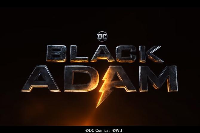 『ブラックアダム』監督、今後のクロスオーバーについてコメント - 『非常にエキサイティング』