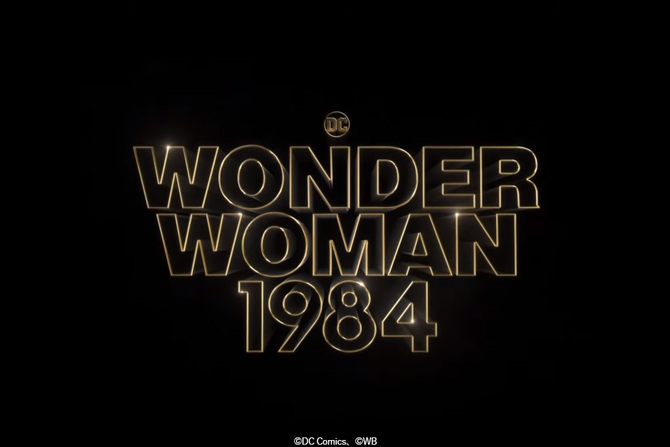 『ワンダーウーマン1984』米国で12/25にHBO Maxで配信リリースへ - 日本公開は12/18に前倒しへ