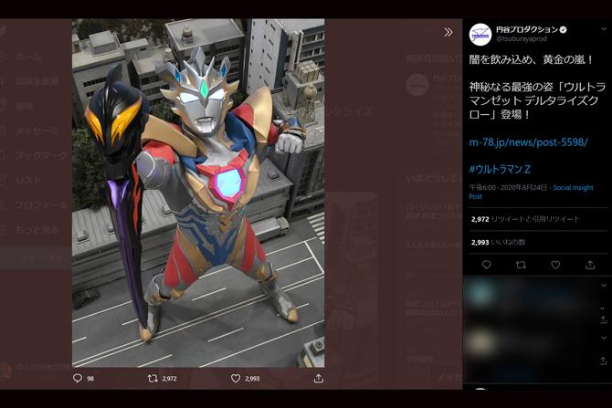 新形態!ウルトラマンゼット デルタライズクローが登場!幻界魔剣ベリアロクも意思を持つ!