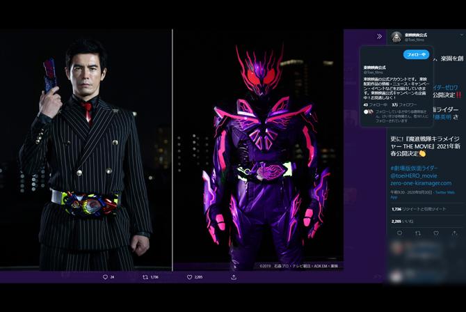 劇場版『仮面ライダーゼロワン』、12月18日に公開決定 - 仮面ライダーエデンには伊藤英明が出演