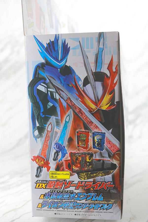 DX聖剣ソードライバー&水勢剣流水エンブレム&ライオン戦記ワンダーライドブック レビュー パッケージ