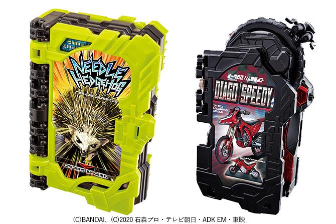 「DXニードルヘッジホッグワンダーライドブック」&「DXディアゴスピーディーワンダーライドブック」が9/26発売!