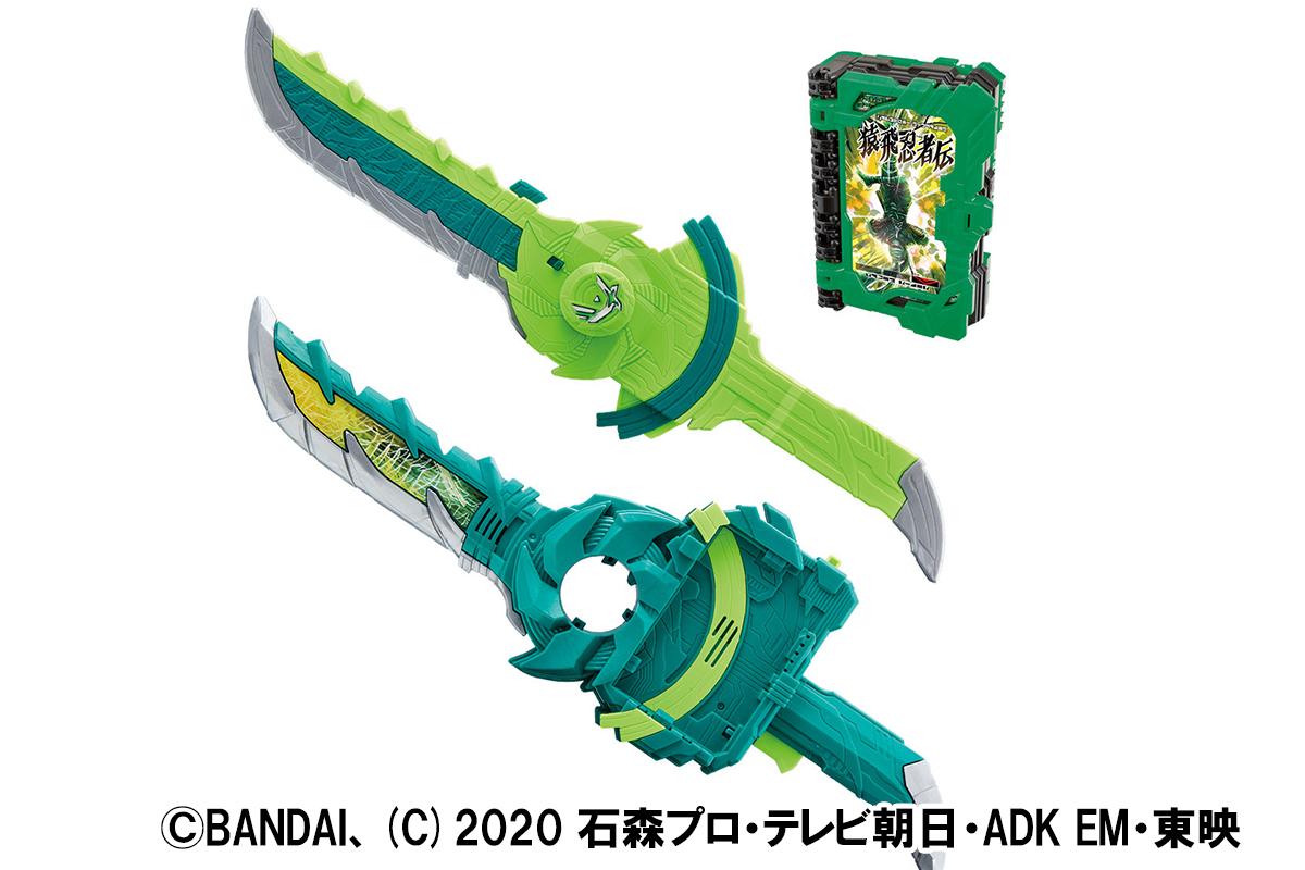 「DX風双剣翠風」が2020年10月10日に発売決定!仮面ライダー剣斬に変身!