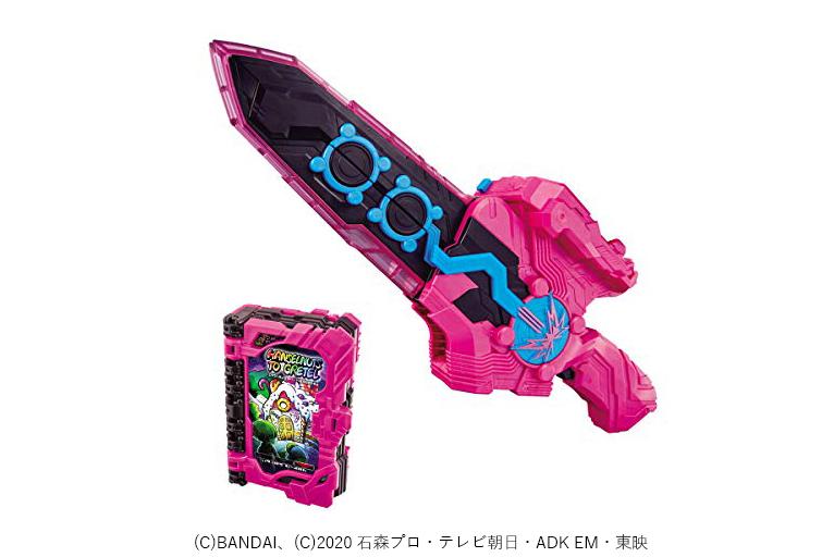 DX音銃剣錫音が11月7日に発売!仮面ライダースラッシュ ヘンゼルナッツとグレーテルに変身