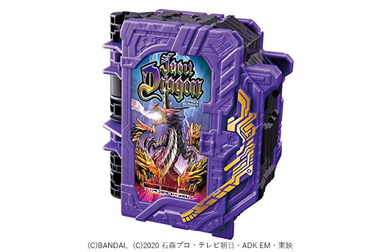 DXジャオウドラゴンワンダーライドブックが11月21日に発売!仮面ライダーカリバーがパワーアップ!