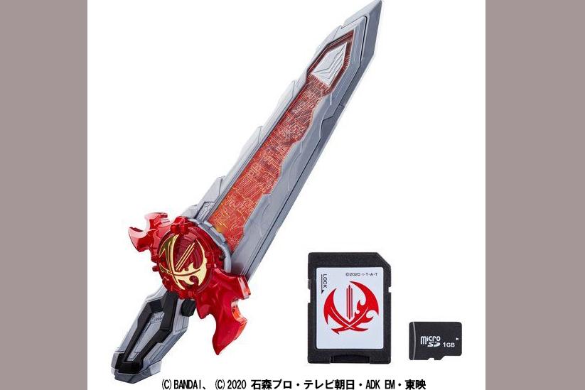火炎剣烈火をアップデート!SDカードで音声を使いできる「DX火炎剣烈火サウンドアップデートエディション」が発売決定!