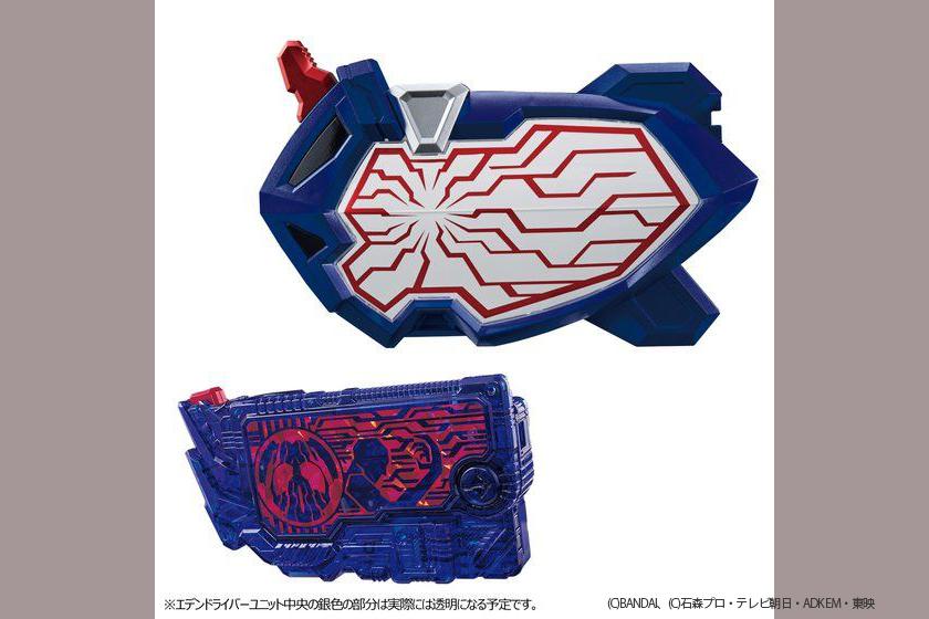 DXエデンゼツメライズキー&エデンドライバーユニットが2021年2月限定発売!仮面ライダーエデンに変身!