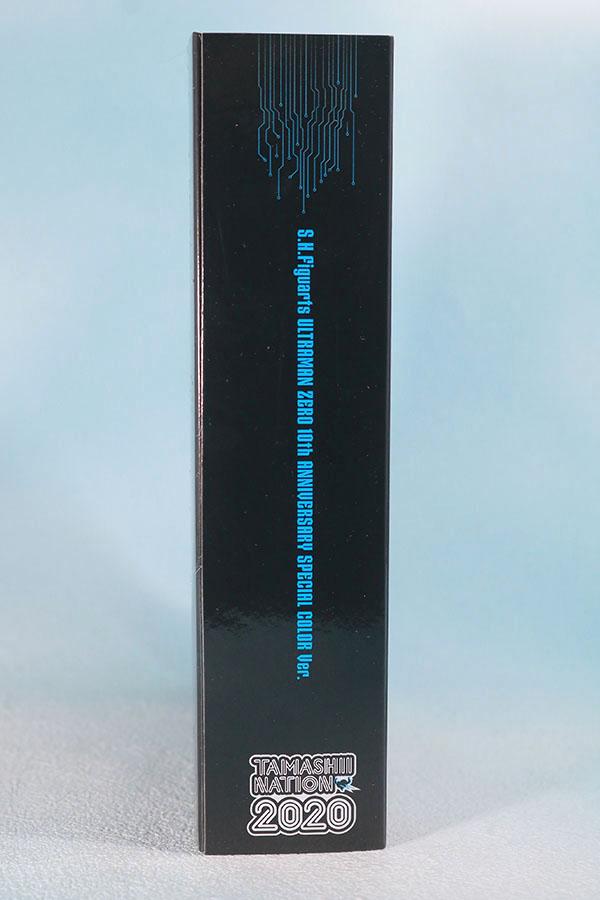 S.H.フィギュアーツ ウルトラマンゼロ 10th Anniversary スペシャルカラーVer. レビュー パッケージ