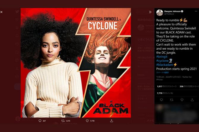 『ブラックアダム』サイクロン役にクインテッサ・スウィンデルが出演 - ドウェイン・ジョンソンも歓迎