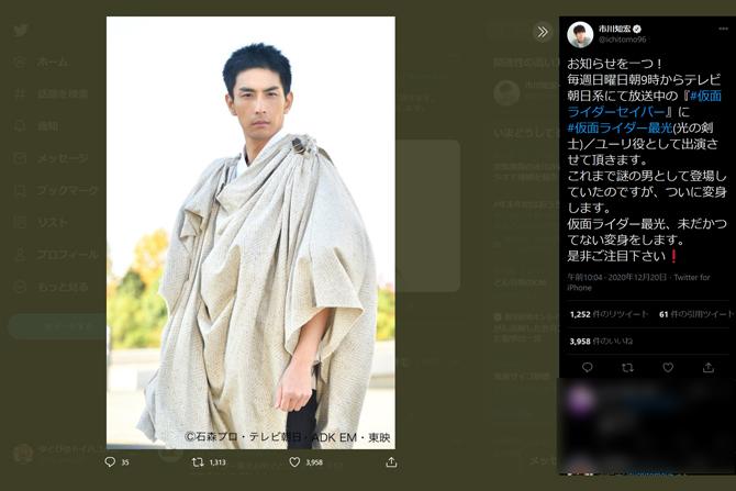 『仮面ライダーセイバー』、新ライダーに仮面ライダー最光が登場! - 謎の男を演じた市川知宏が変身