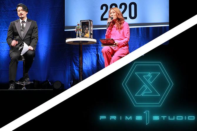 東京コミコン2020、プライム1&ホットトイズステージ!限定品や新商品の紹介も!