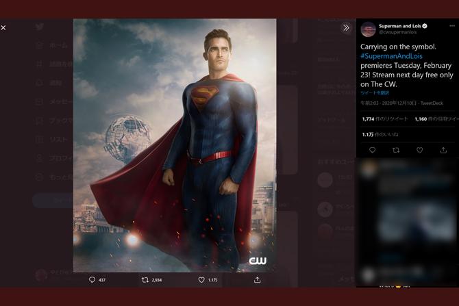 『スーパーマン&ロイス』、新コスチュームのスーパーマンが公開 - よりシンプルで力強く