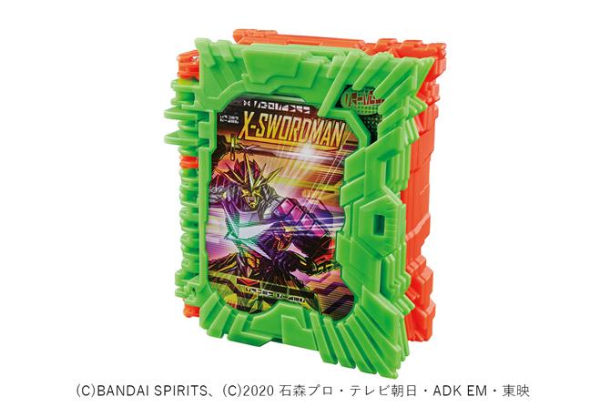 最光パワーアップ!「DXエックスソードマンワンダーライドブック」が2021年2月6日に発売!
