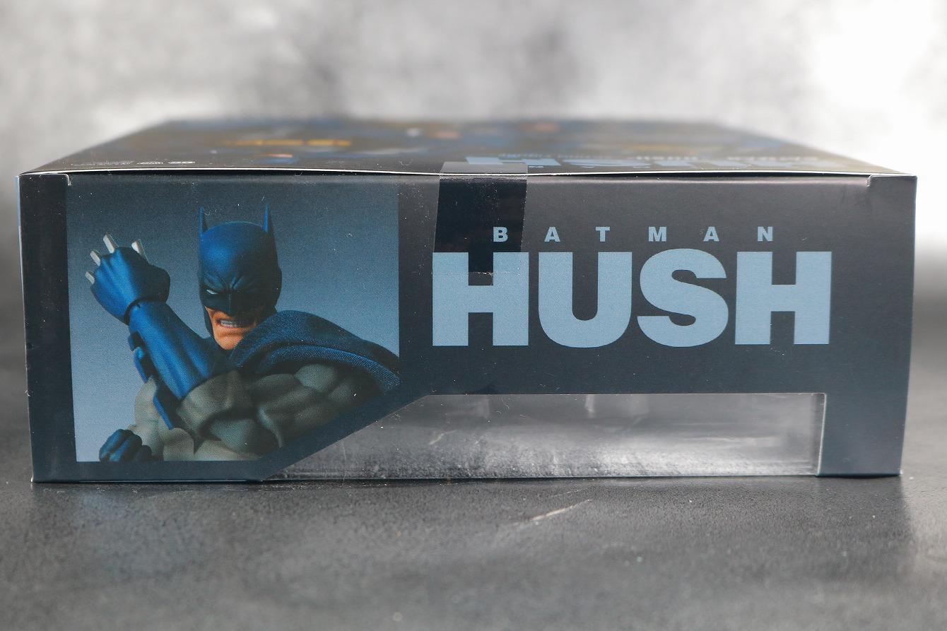 MAFEX バットマン HUSH レビュー パッケージ